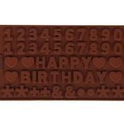 """Форма для льда и шоколада, 49 ячеек, 21,5х11,5 см """"С Днем рождения"""", цвета МИКС фото"""