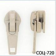 Бегунок обувной №7 для спиральной молнии, Код: СОЦ-720 фото