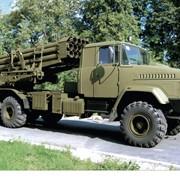 Военная спецтехника KрАЗ-6322 РА фото