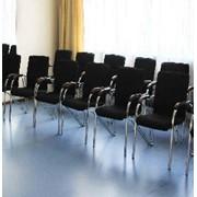 Услуги по аренде конференц-залов фото
