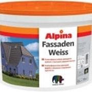 Alpina Fassadenweiß B1 фасадная долговечная краска 10л фото