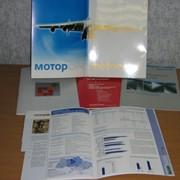 Брошюры, каталоги, буклеты фото