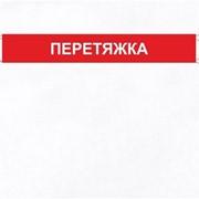 Реклама на троллах Николаев, Реклама на троллах Николаевская область фото