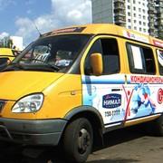 Услуги по рекламе на мини-автобусах (вэнах) и такси фото