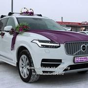 Прокат авто на свадьбу Челябинск, Volvo XC90 NEW фото