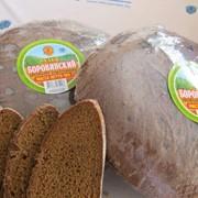Хлеб Боровинский новый нарезанный фото