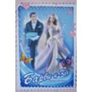 """Книжка-раскраска """"Барби и Кен"""" арт. 04c74 фото"""