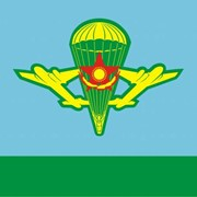 Флаг на автозаправках фото