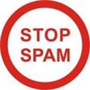 Смс авторизация на сайте - регистрация через смс сообщения фото