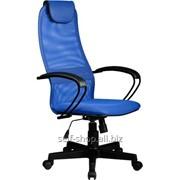 Кресло для персонала Metta BP-8Pl, синее фото