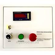 Система дозирования воды ДЦ-5 фото