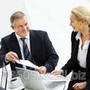 Консалтинговые услуги в сфере энергоменеджмента фото