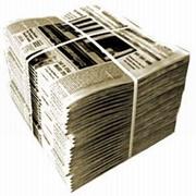 Регистрация средств массовой информации (СМИ ) фото