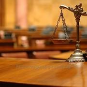 Адвокат Полтава, послуги адвоката фото