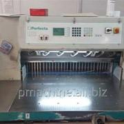 Б/у бумагорезальная машина Perfecta 92, 1996 г.в. фото