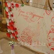 Пресс стена на свадьбу - баннер фото