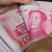 Готовый бизнес в Китае фото