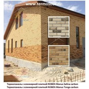 Фасадные материалы фото