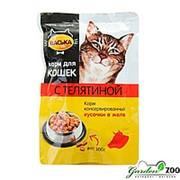 Корм ВАСЬКА для кошек 100г нежная телятина желе фото