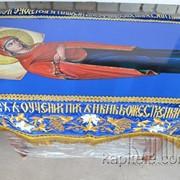 Плащаница на гробницу Богородица фото