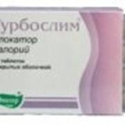 Капсулы для похудения Турбослим блокатор калорий - таблетки для похудения Блокирует усвоение углеводов и жира(таб.40 по 0,56 Эвалар) фото