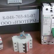 Автоматические выключатели АВВ, Moeller, ВА, Merlin Gerin , АВМ, А, АЕ, Электрон фото