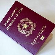 Перевод паспорта с итальянского на русский/белорусский фото