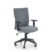 Кресло компьютерное Halmar LIMBO (серый) фото