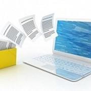 Сканирование документов любых форматов фото
