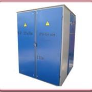 Комплектные трансформаторные подстанции КТП 1 каб/каб фото