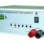 Амперметры переменного тока ЦА8500 фото