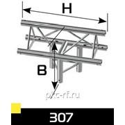 3-х сторонний Т-образный угловой блок.7,4кг К3-290OC-307Х фото