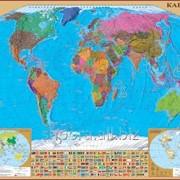 Політична карта світу фото