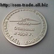 Серебряные монеты на заказ фото