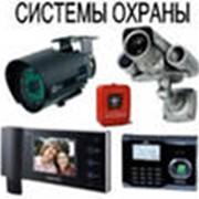 Сигнализация охранная и пожарная, видеонаблюдение. фото