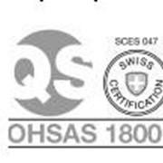 Сертификационный аудит системы охраны труда фото