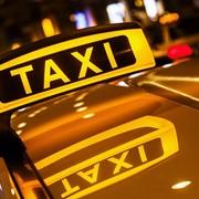 Такси Вояж г.Московский фото