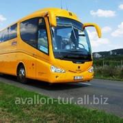 Бронирование автобусных туров,Бронирование автобусных туров в Алматы,Бронирование автобусных туров в Китай фото