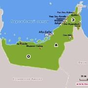 Тур ОАЭ фото