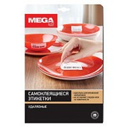 Этикетки самоклеящиеся ProMEGA Label удаляемые25.4х10мм.189шт на лис А4,25л фото