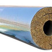 Минераловатные фольгированные цилиндры PullWool Al (плотность 100, толщина 70мм) фото
