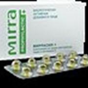 МИРРАСИЛ - 1 композиция из масел расторопши, кедра, витамина Е фото