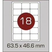 Этикетки самоклеящиеся 63,5х46,6 мм c закругленными углами фото