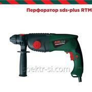 Перфоратор RTM 210 фото