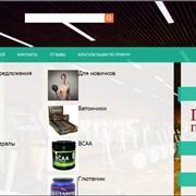 Готовый бизнес интернет магазин фото