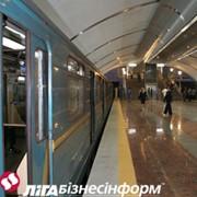 Киевский метрополитен фото