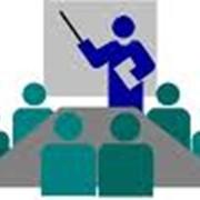 Организация семинаров по различным вопросам бухгалтерского учета, налогообложения, внешнеэкономической деятельности и другим вопросам хозяйственной деятельности фото