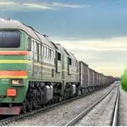 Перевозка грузов по железнодорожному транспорту фото