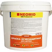 Огнезащитная краска для древесины Неомид (150 кг) фото