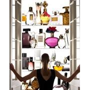 Средство парфюмерии фото